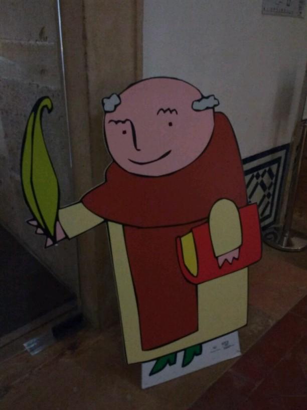 Lustiger Mönch