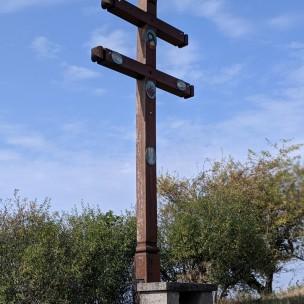 Hersdorfer Kreuz (Westen)