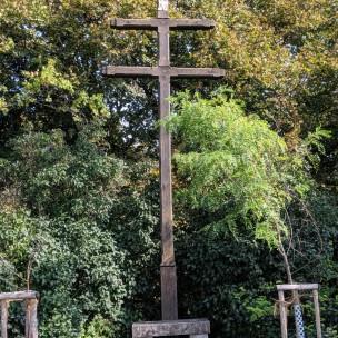 Romansthaler Kreuz (Osten)